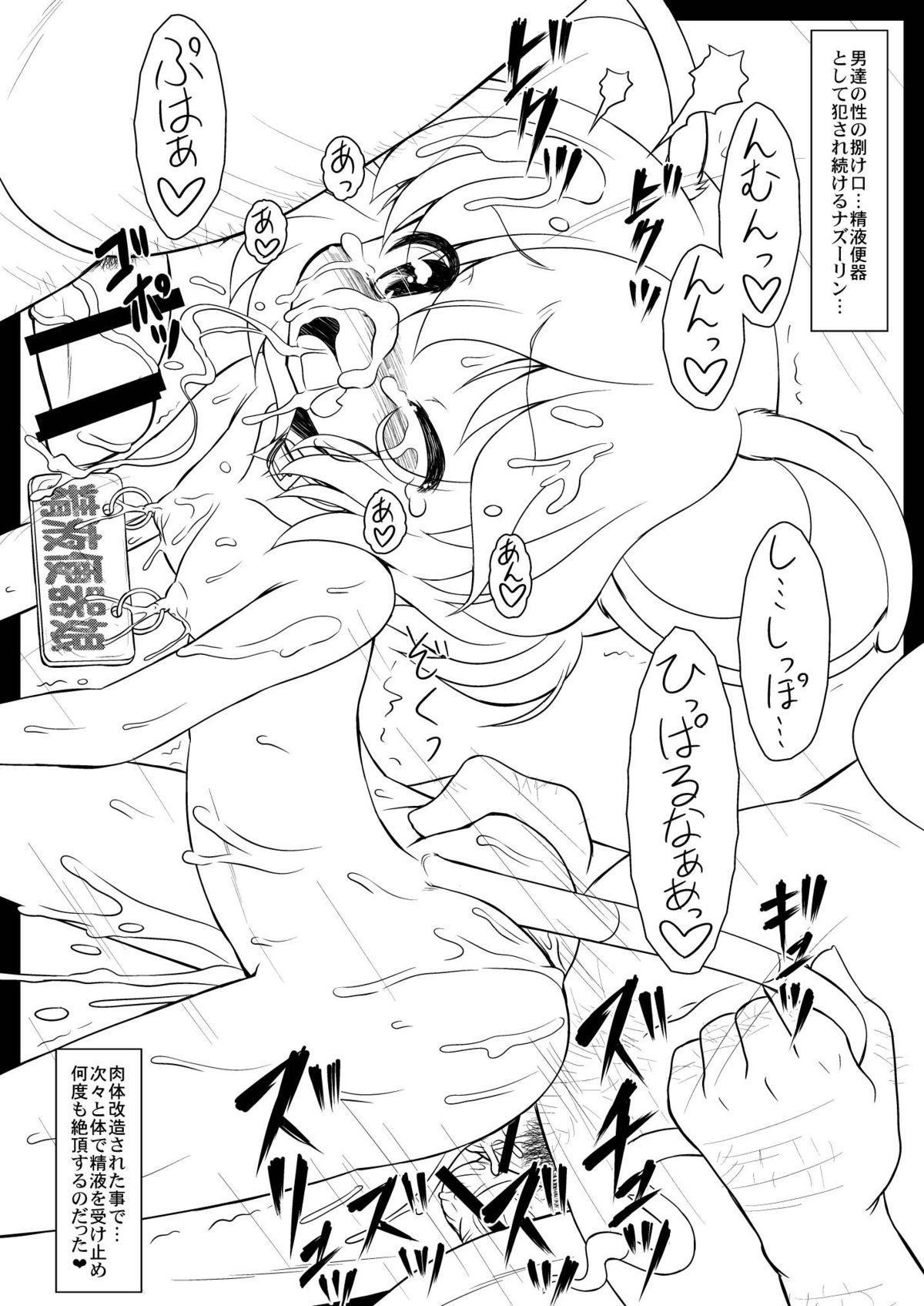 Nazrin de Yaruki Switch? 4