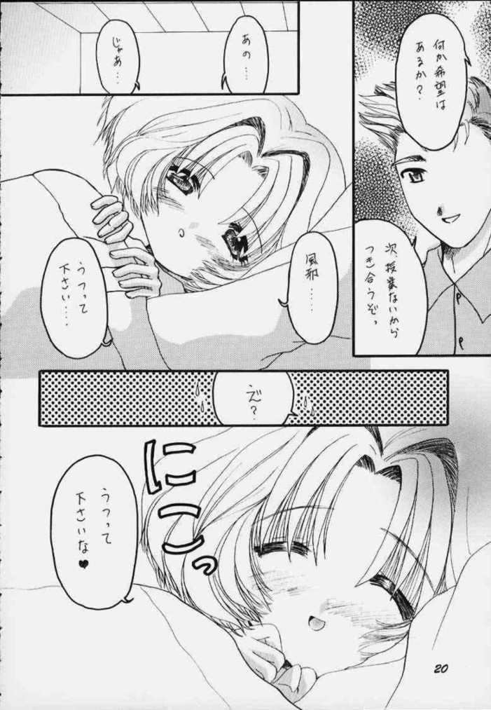 Sakurasaku 11 18