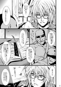 Gensou EnkouEX2 Kararin 4