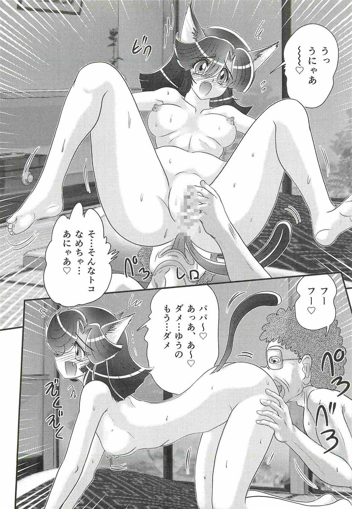 Seirei Tokusou Fairy Saber W - Shojo Kari 102