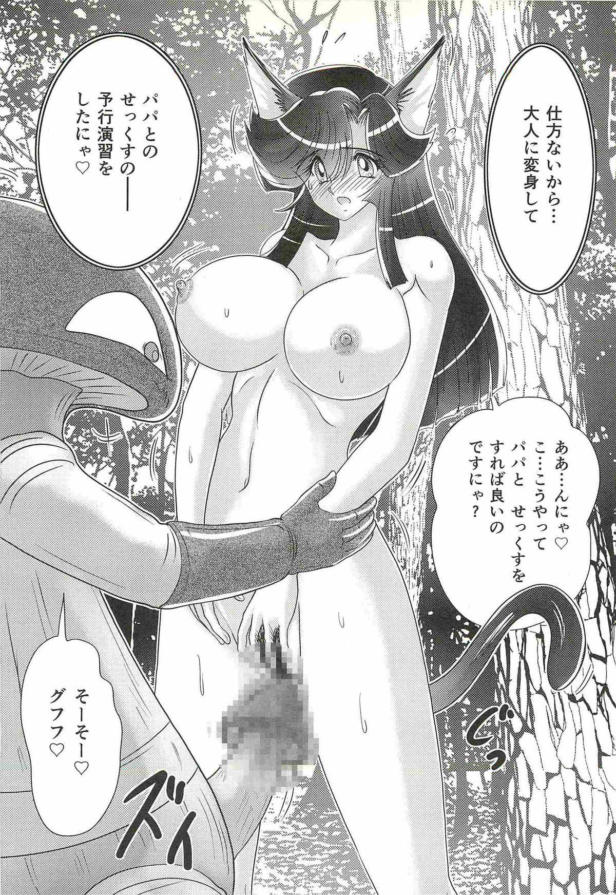 Seirei Tokusou Fairy Saber W - Shojo Kari 115