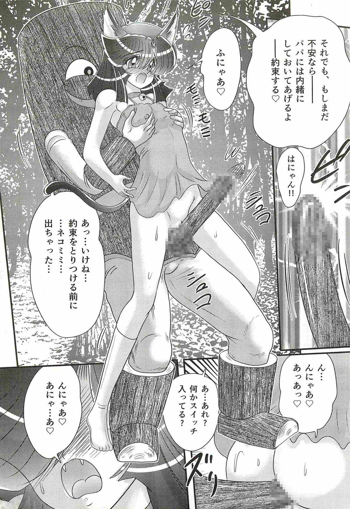 Seirei Tokusou Fairy Saber W - Shojo Kari 130