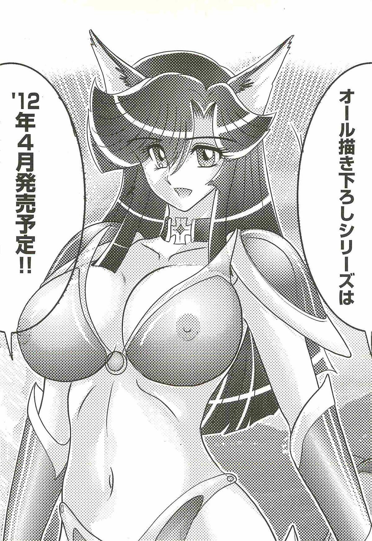 Seirei Tokusou Fairy Saber W - Shojo Kari 167