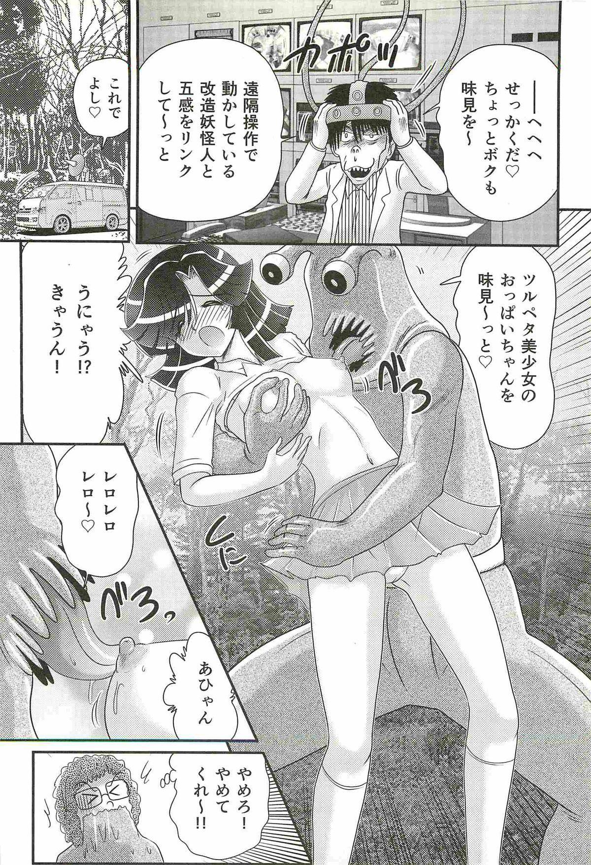 Seirei Tokusou Fairy Saber W - Shojo Kari 19