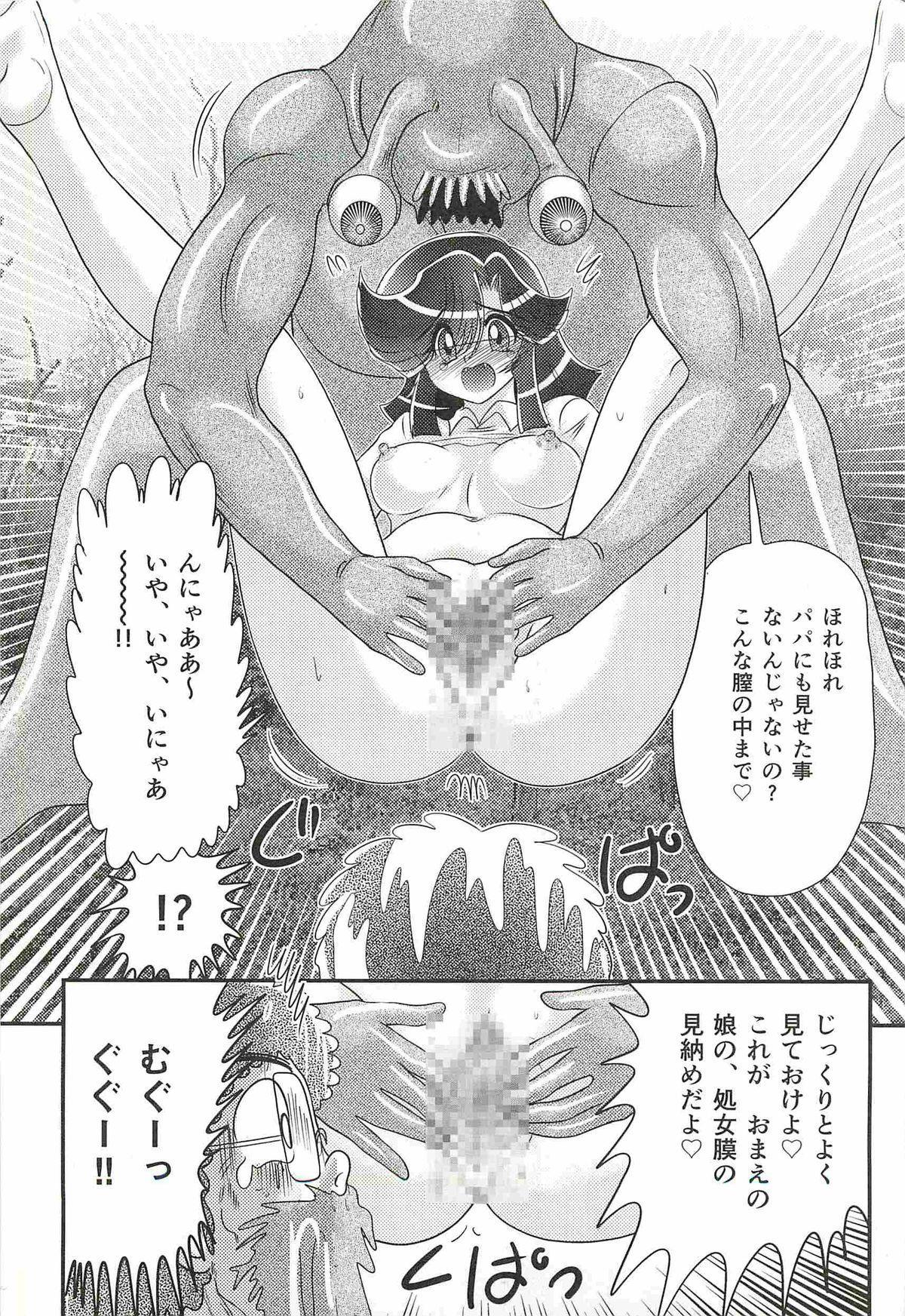 Seirei Tokusou Fairy Saber W - Shojo Kari 24