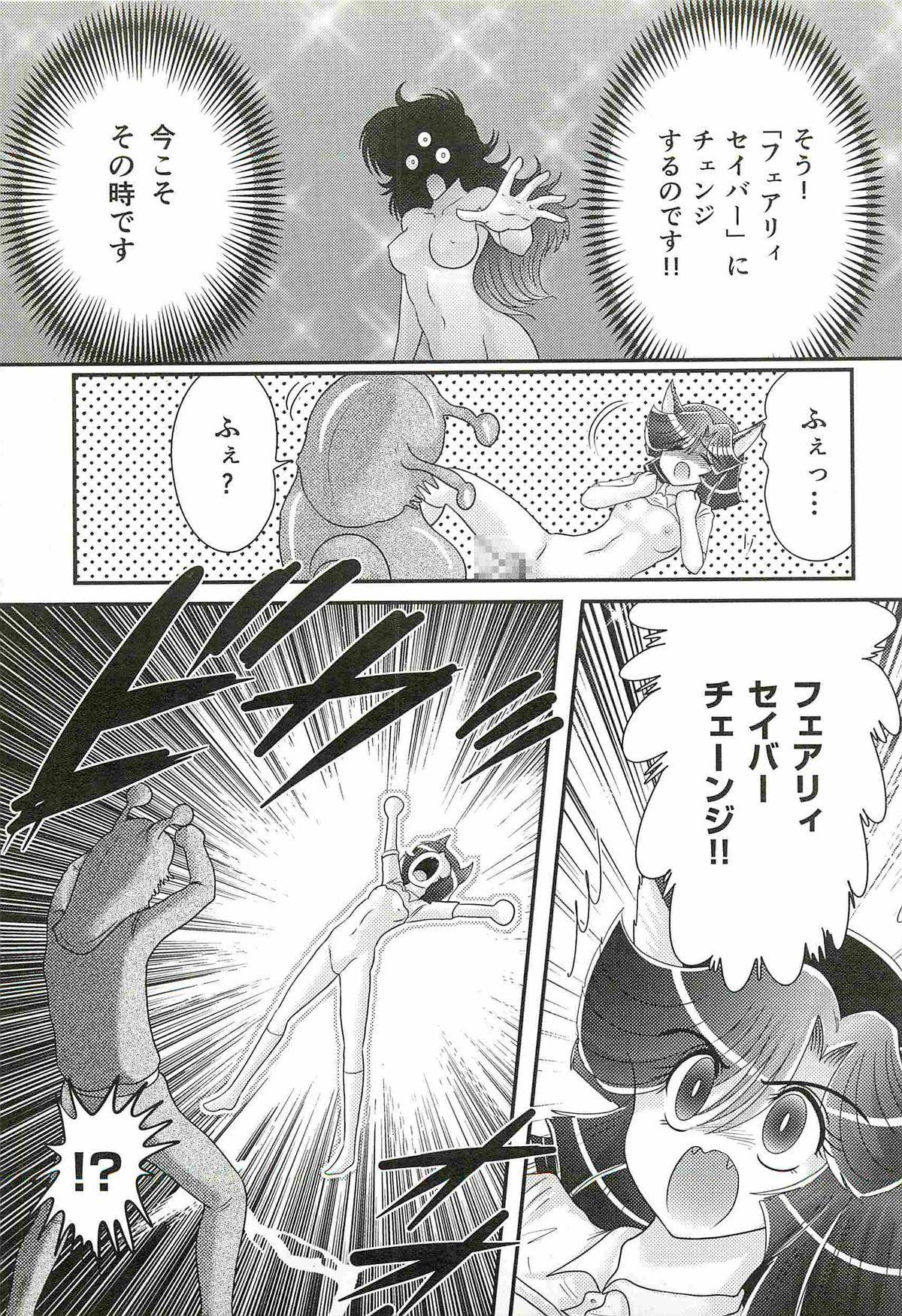 Seirei Tokusou Fairy Saber W - Shojo Kari 30