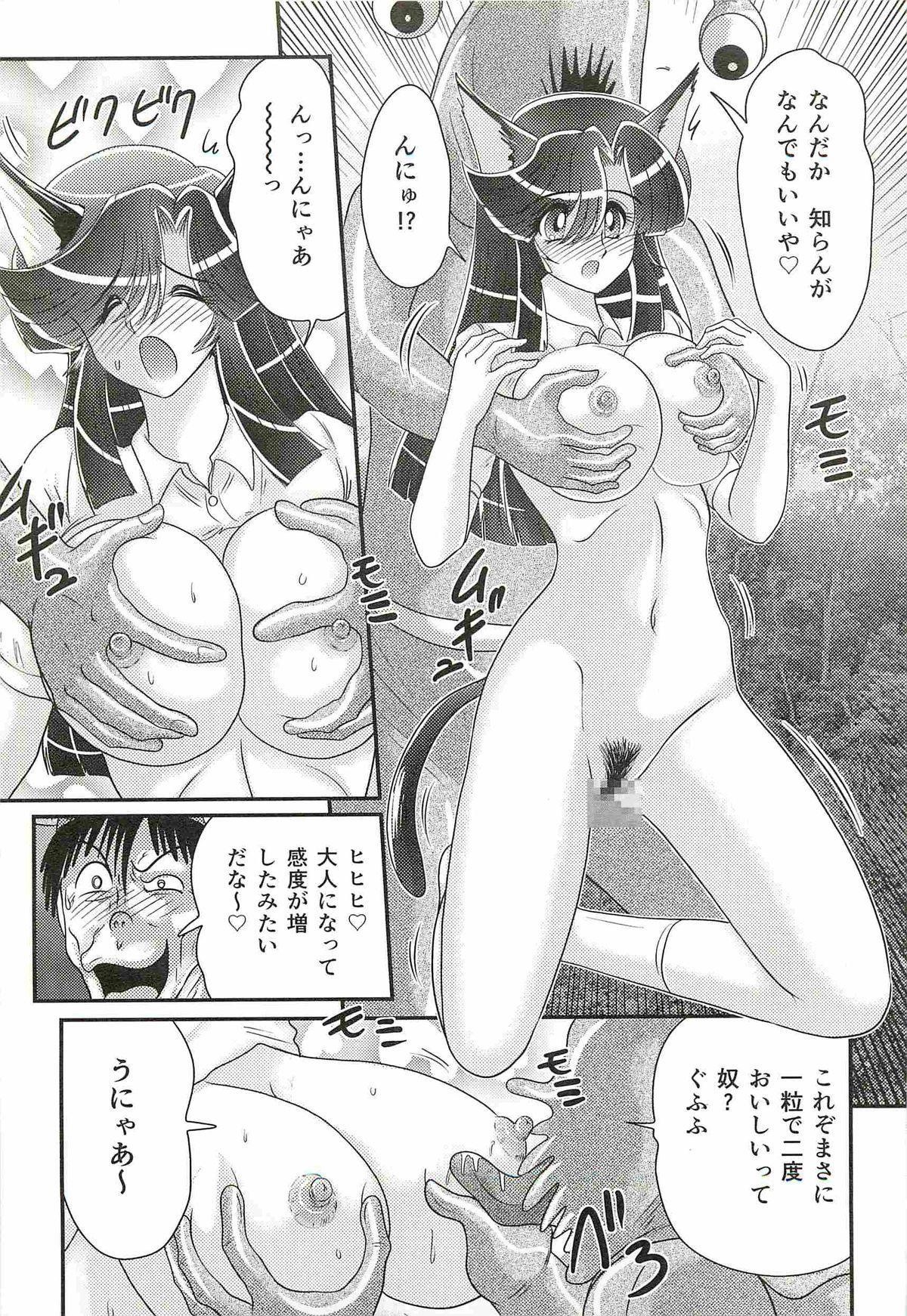 Seirei Tokusou Fairy Saber W - Shojo Kari 34