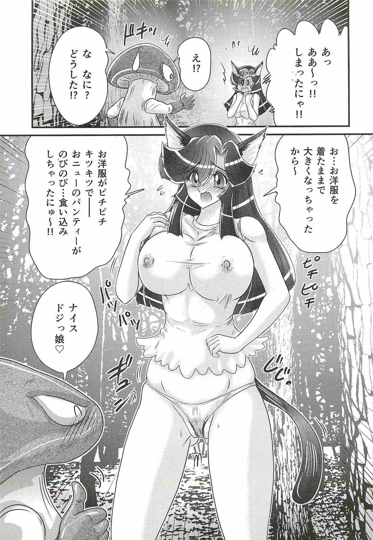 Seirei Tokusou Fairy Saber W - Shojo Kari 56