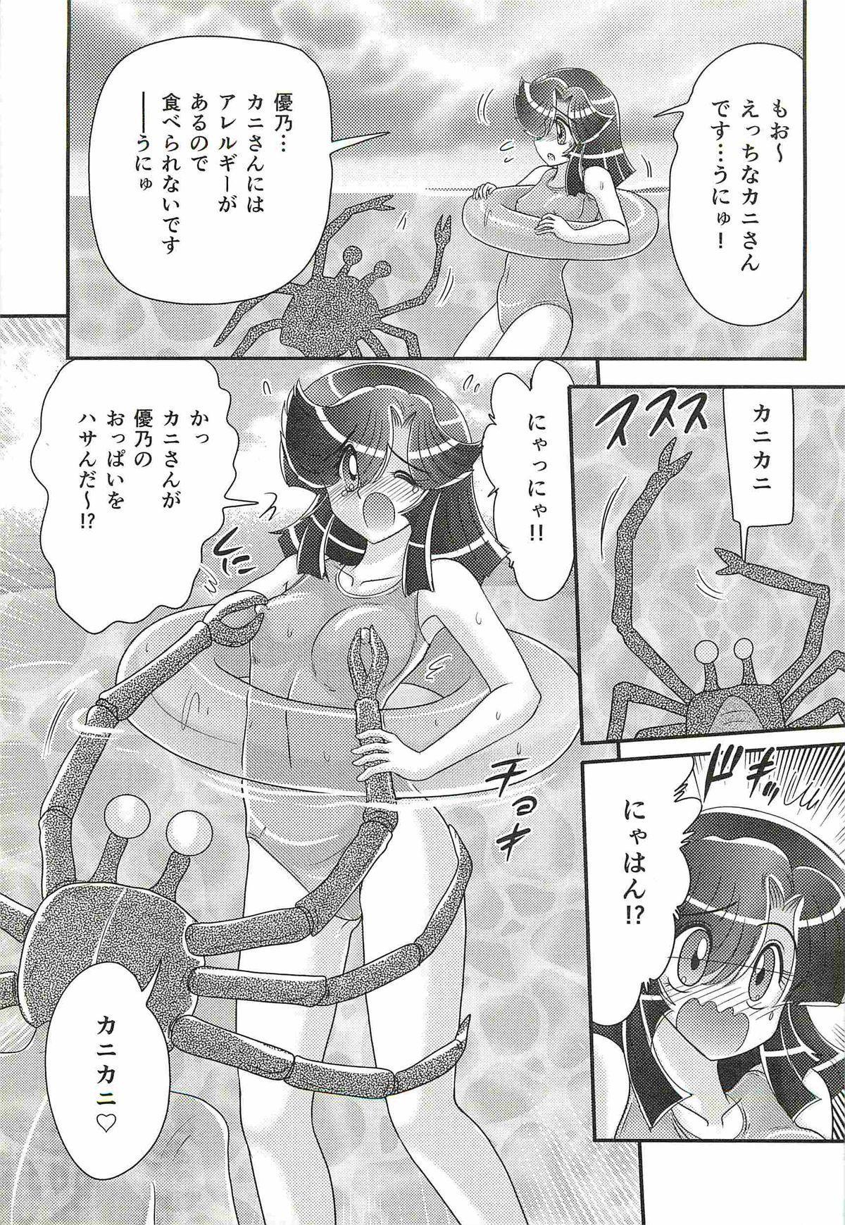 Seirei Tokusou Fairy Saber W - Shojo Kari 74