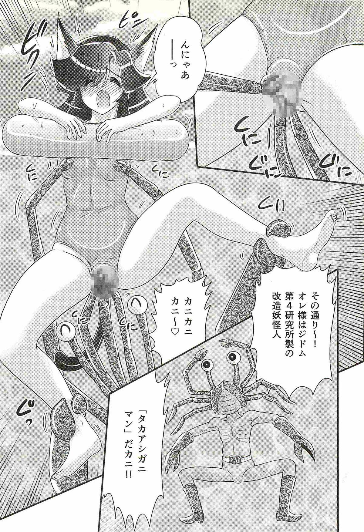 Seirei Tokusou Fairy Saber W - Shojo Kari 77