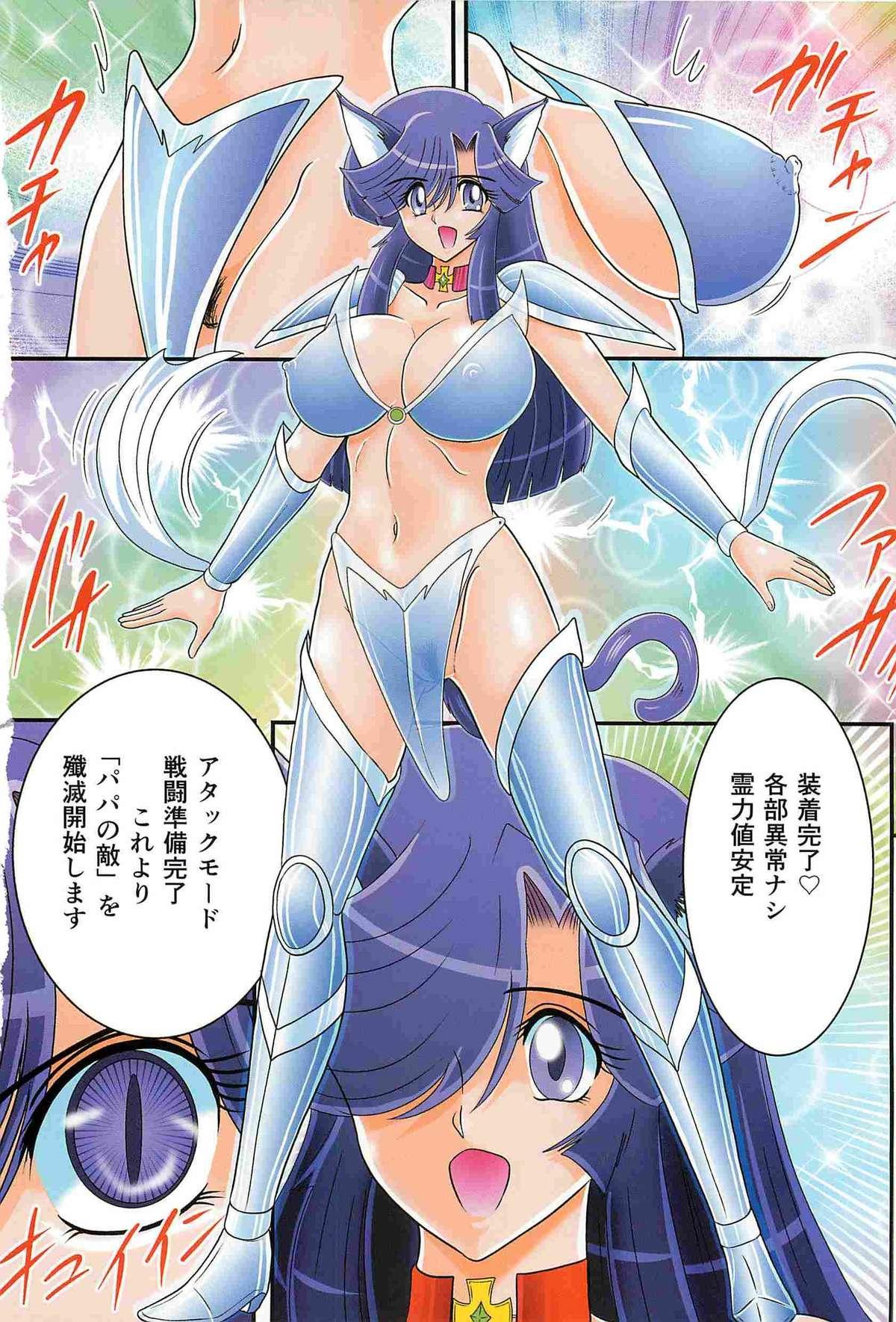 Seirei Tokusou Fairy Saber W - Shojo Kari 7