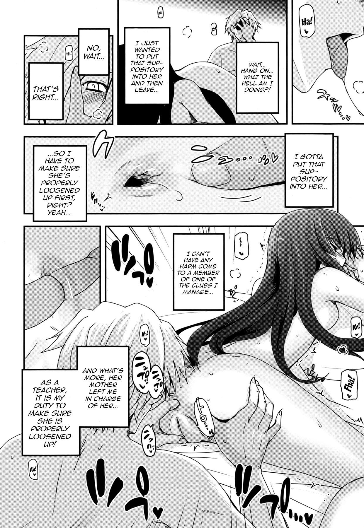 Shoujotachi no Sadism 1-5 107