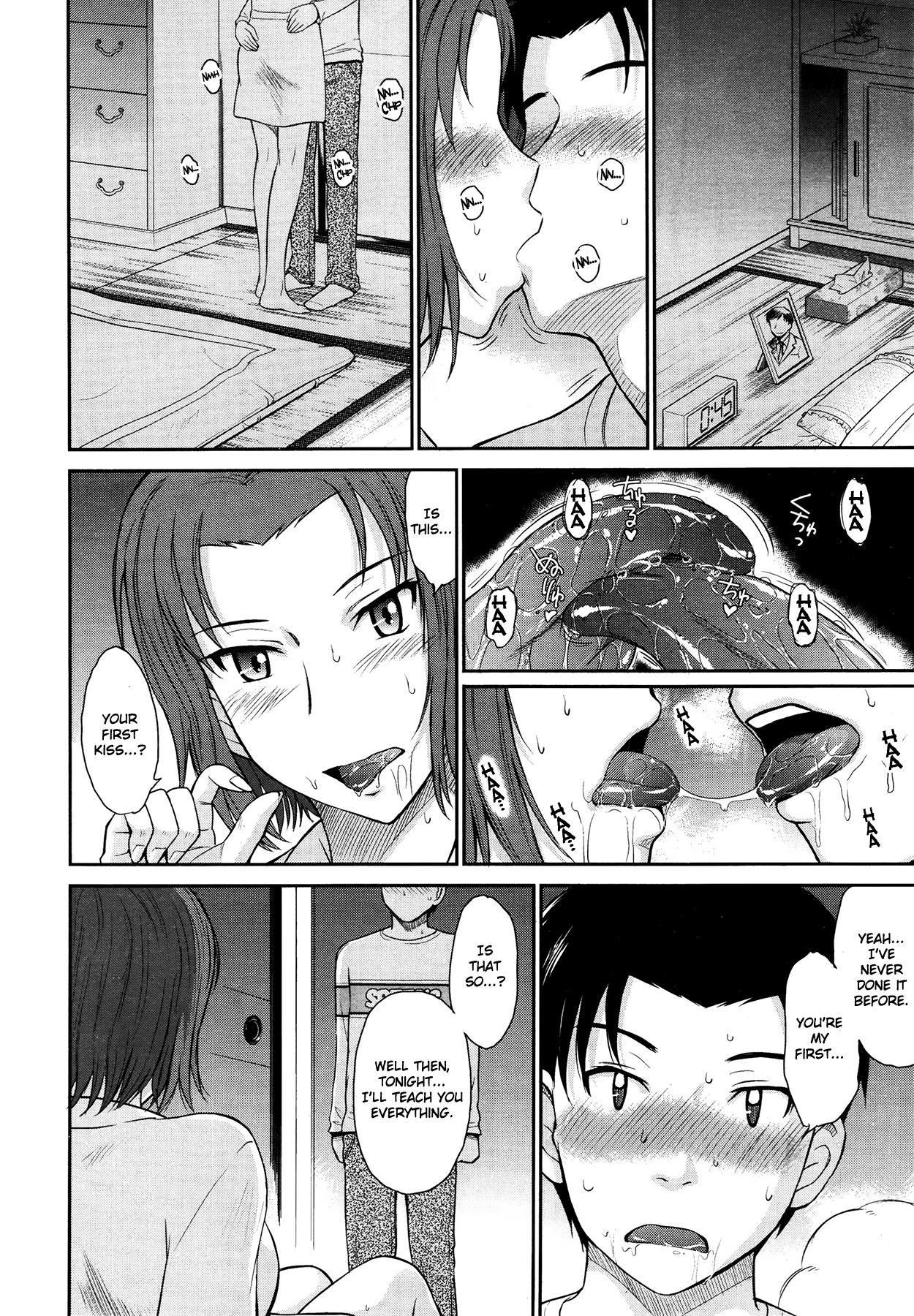[Tsukino Jyogi] Boku no Yayoi-san ch.1-4 [English] =Krizalid= 9