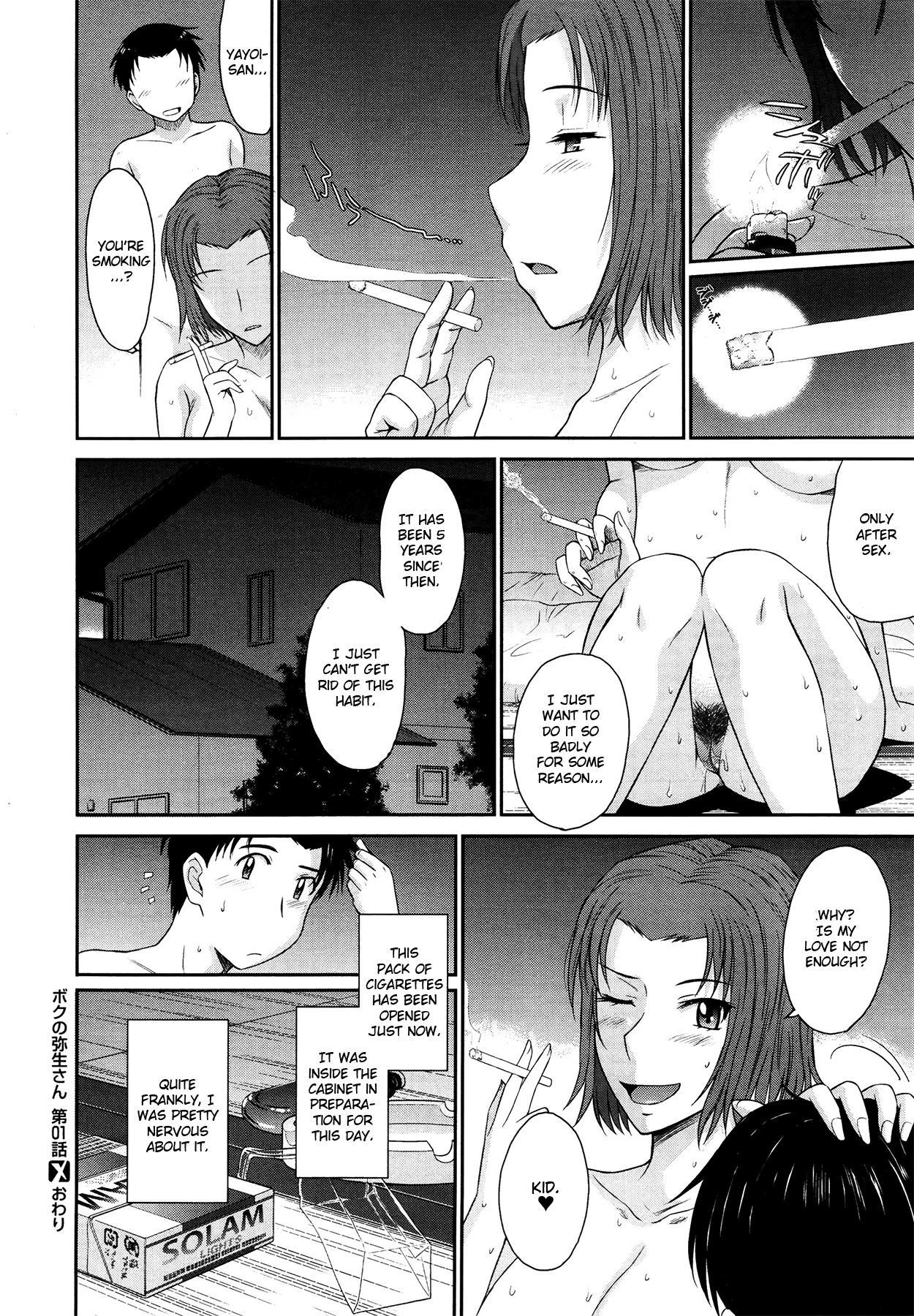 [Tsukino Jyogi] Boku no Yayoi-san ch.1-4 [English] =Krizalid= 23