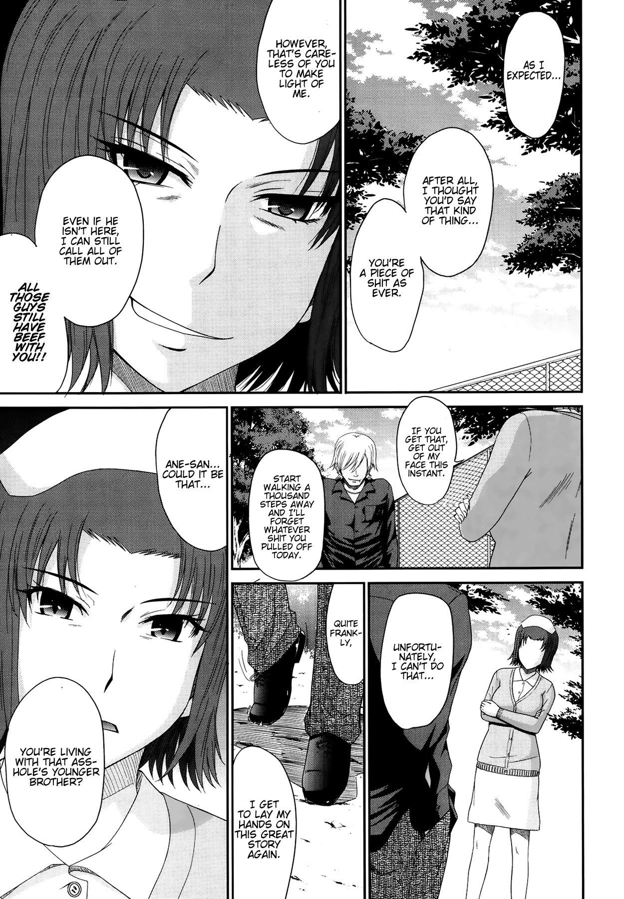[Tsukino Jyogi] Boku no Yayoi-san ch.1-4 [English] =Krizalid= 54