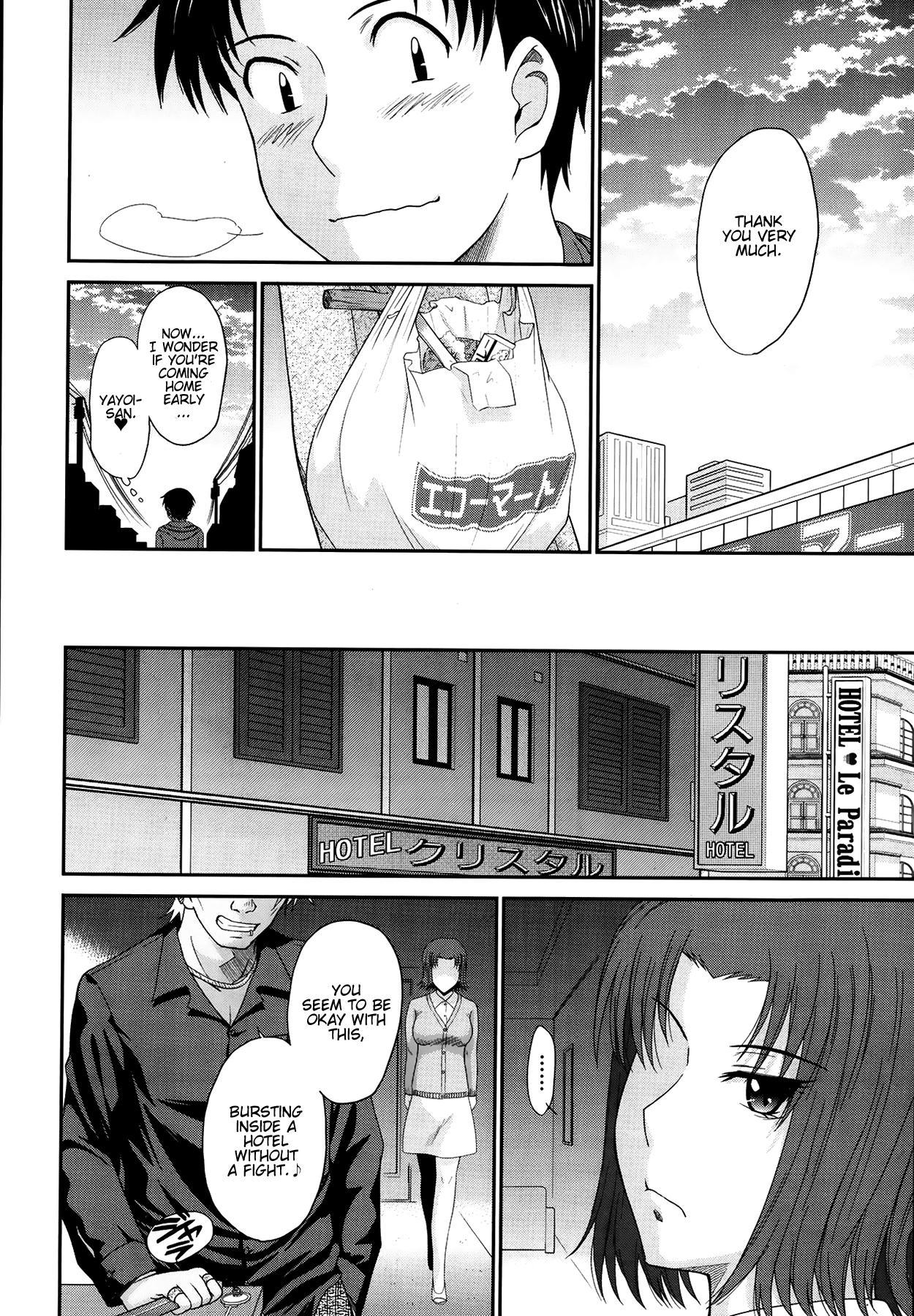 [Tsukino Jyogi] Boku no Yayoi-san ch.1-4 [English] =Krizalid= 57