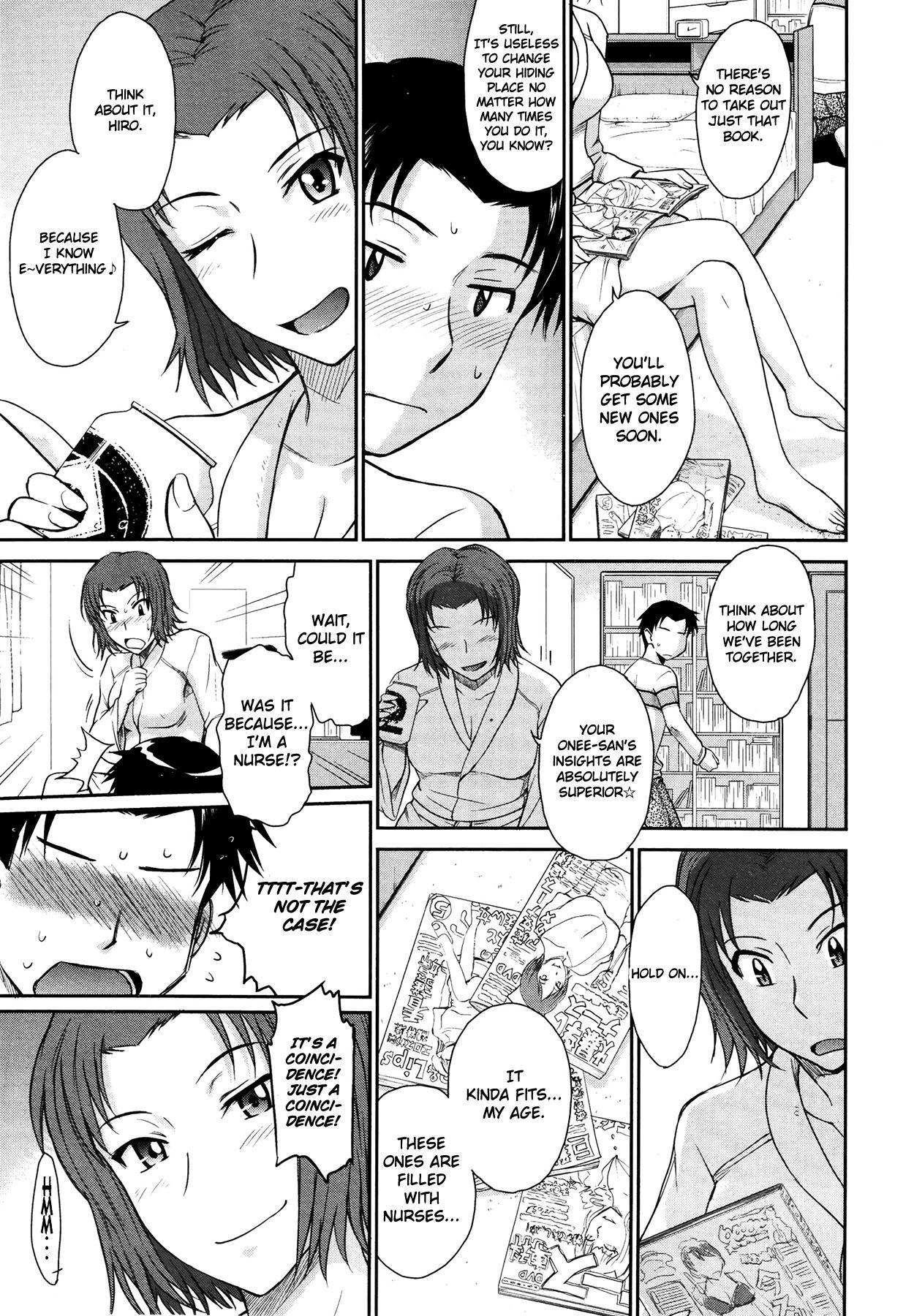 [Tsukino Jyogi] Boku no Yayoi-san ch.1-4 [English] =Krizalid= 6