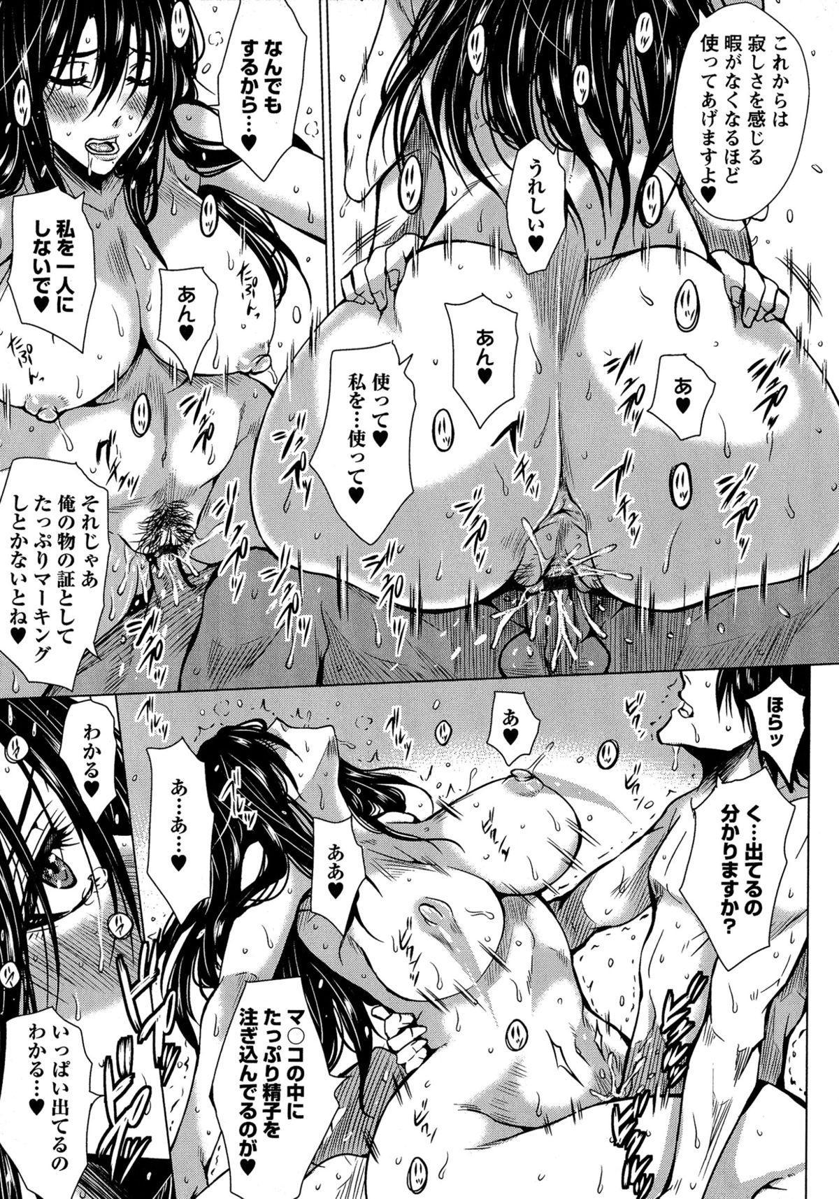 Seishori Kazoku 29