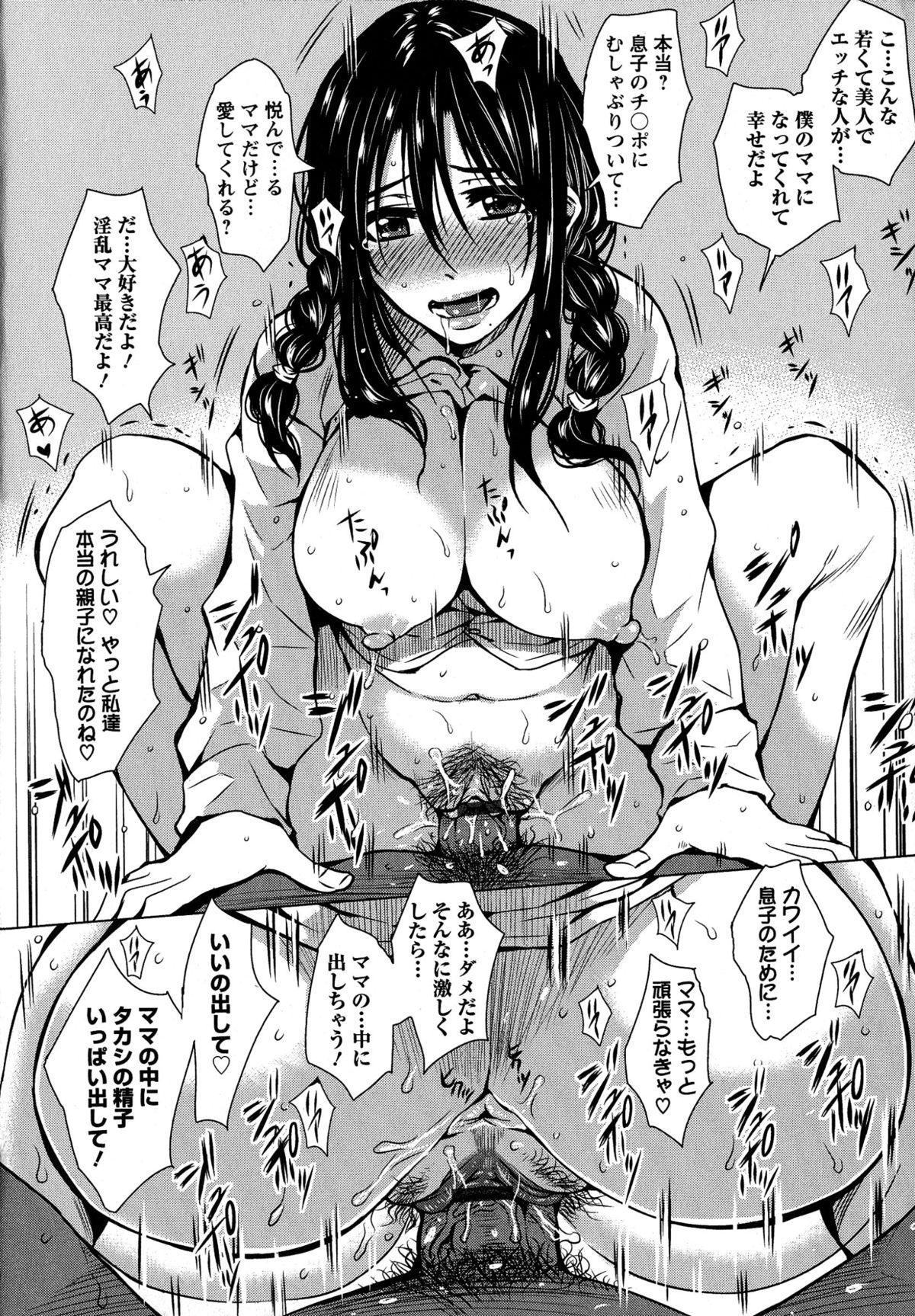 Seishori Kazoku 48