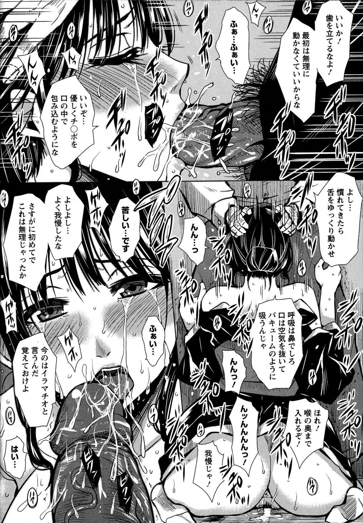 Seishori Kazoku 60