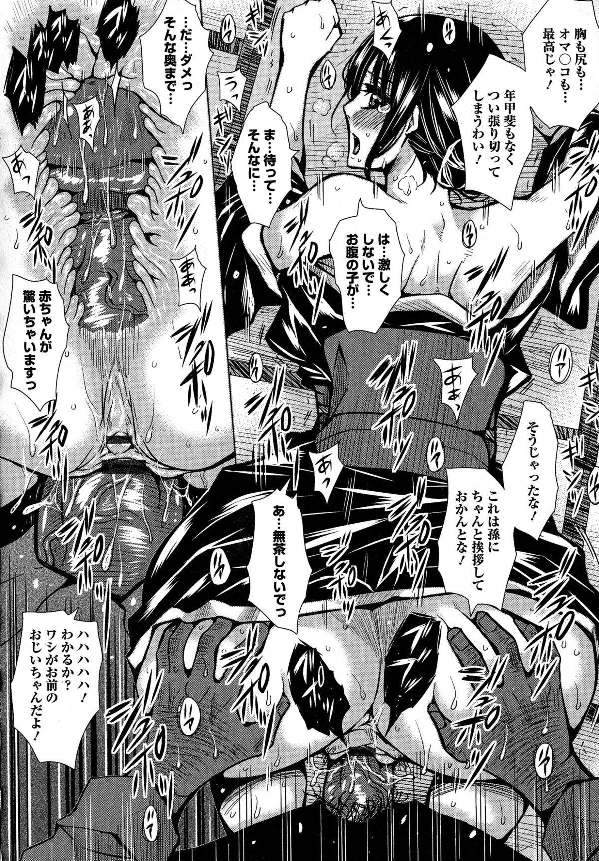 Seishori Kazoku 64