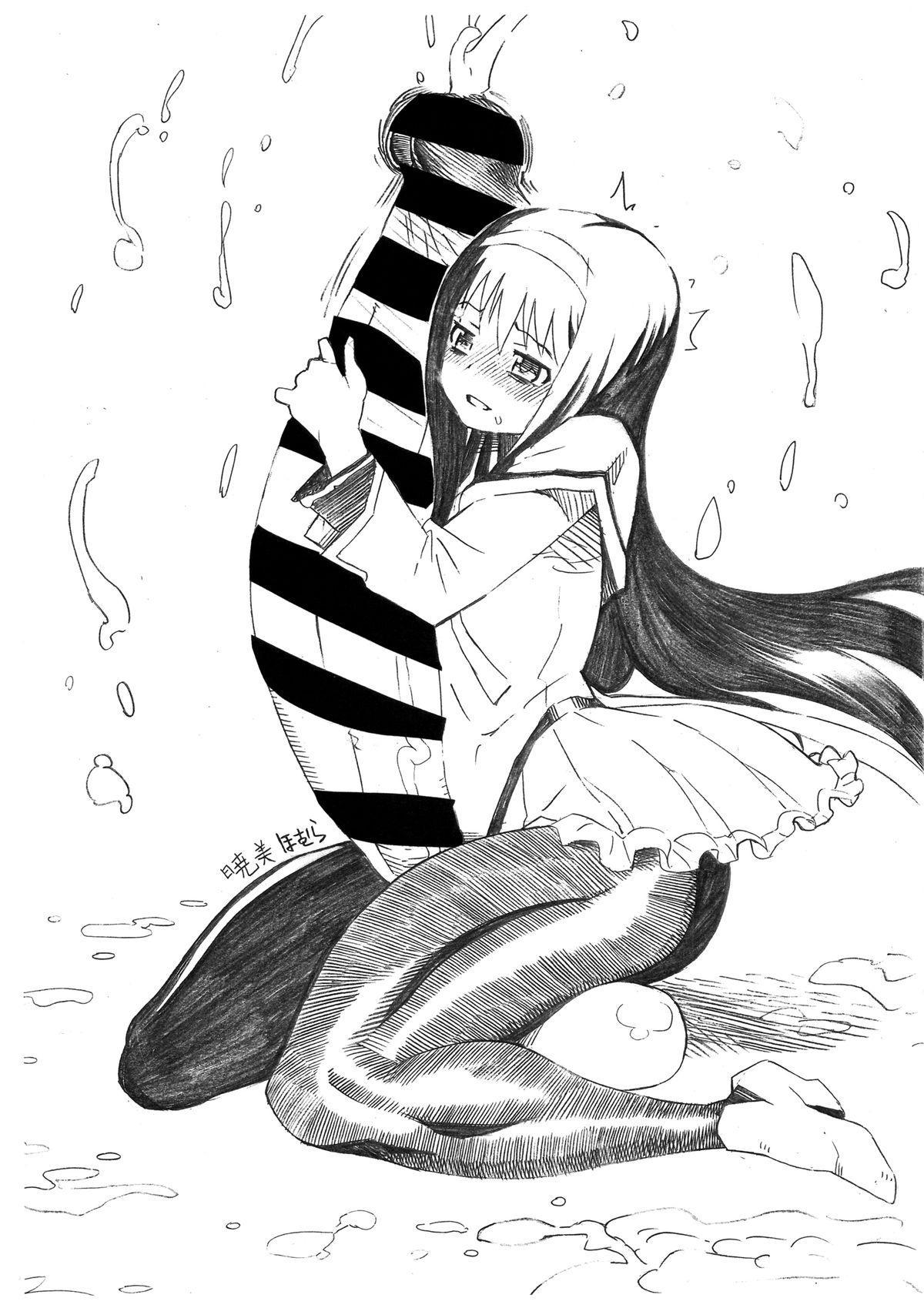 Kurokami Futari + Bangai Hen 9