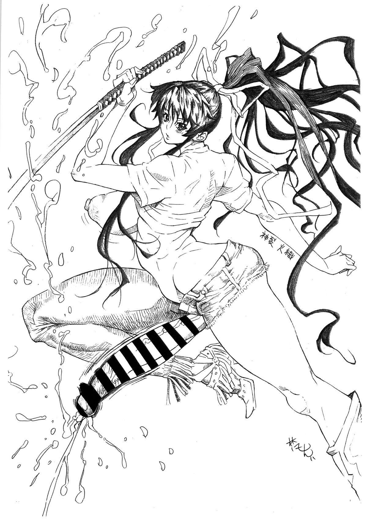 Kurokami Futari + Bangai Hen 10