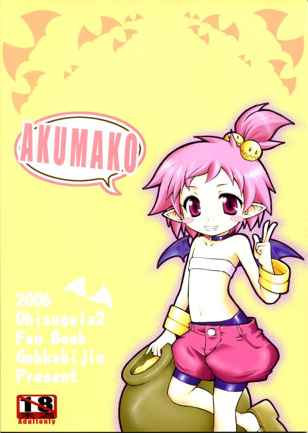 Akumako 2 1