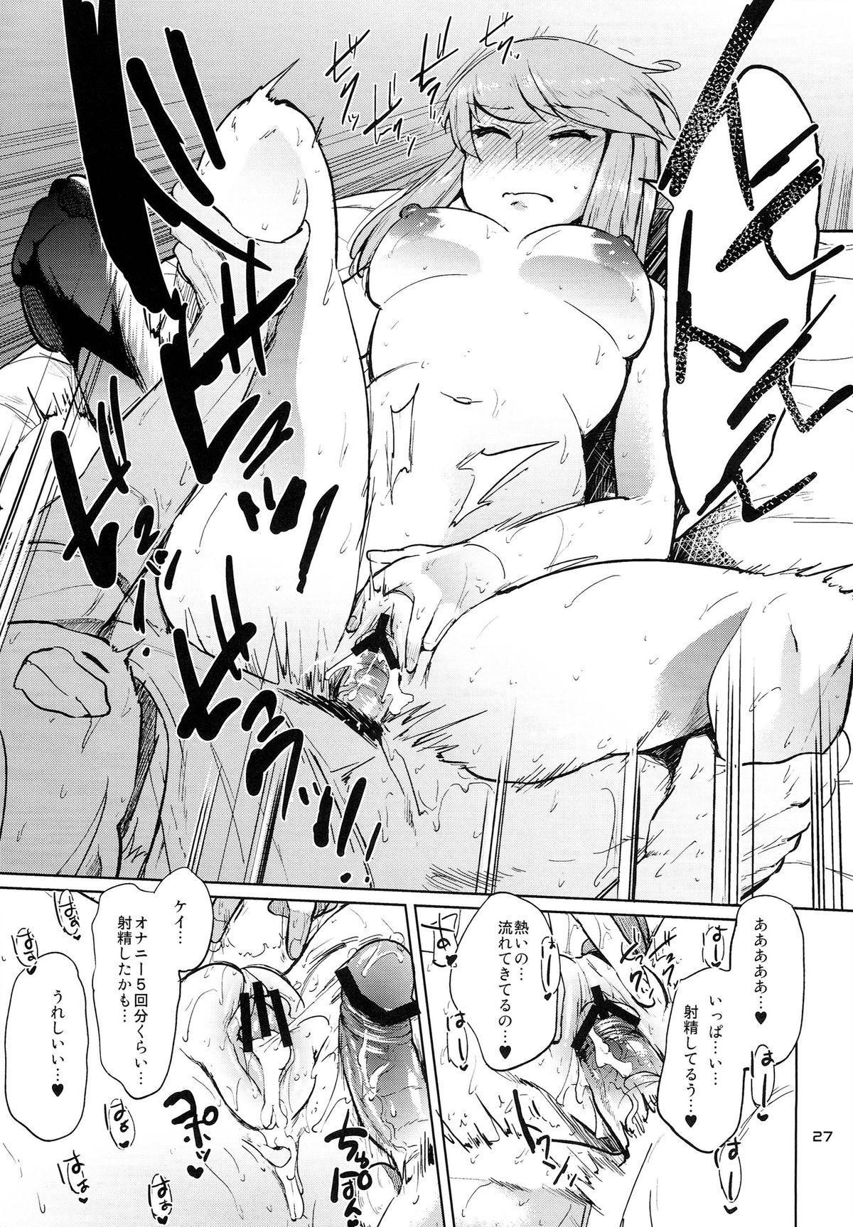 Maji Erotic Princess 26