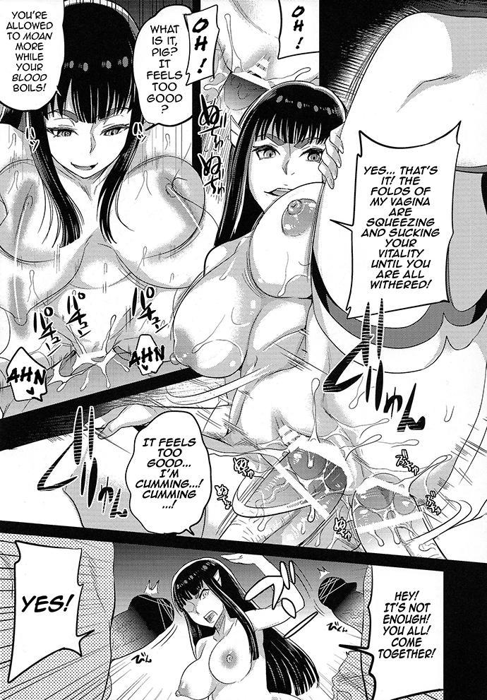 Kyokusei o Sasageyo!   Offer me your extreme nature! 12