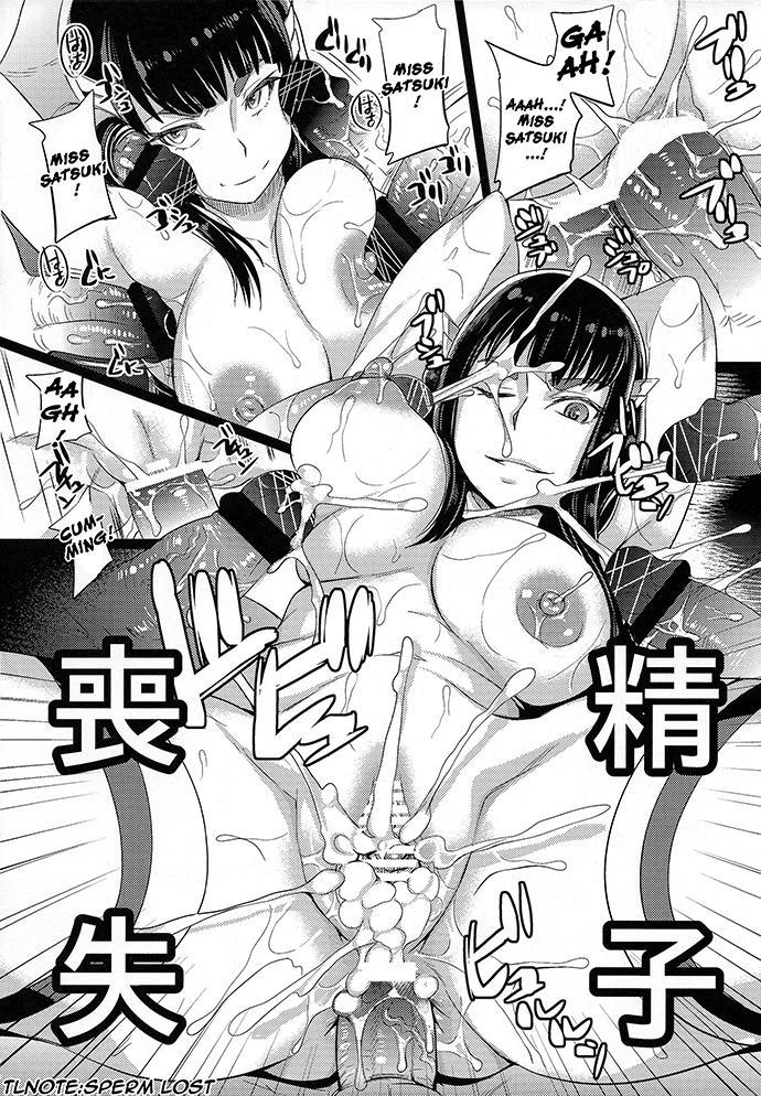 Kyokusei o Sasageyo!   Offer me your extreme nature! 13