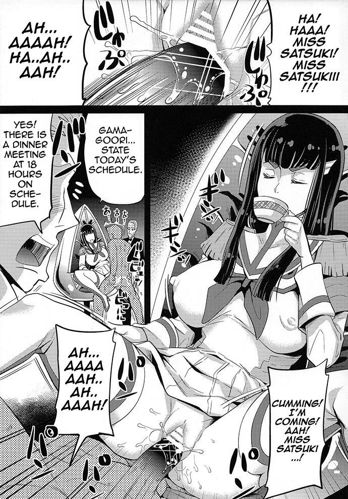 Kyokusei o Sasageyo!   Offer me your extreme nature! 4