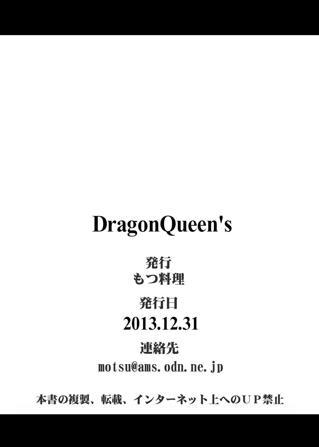 Dragon Queen's 20