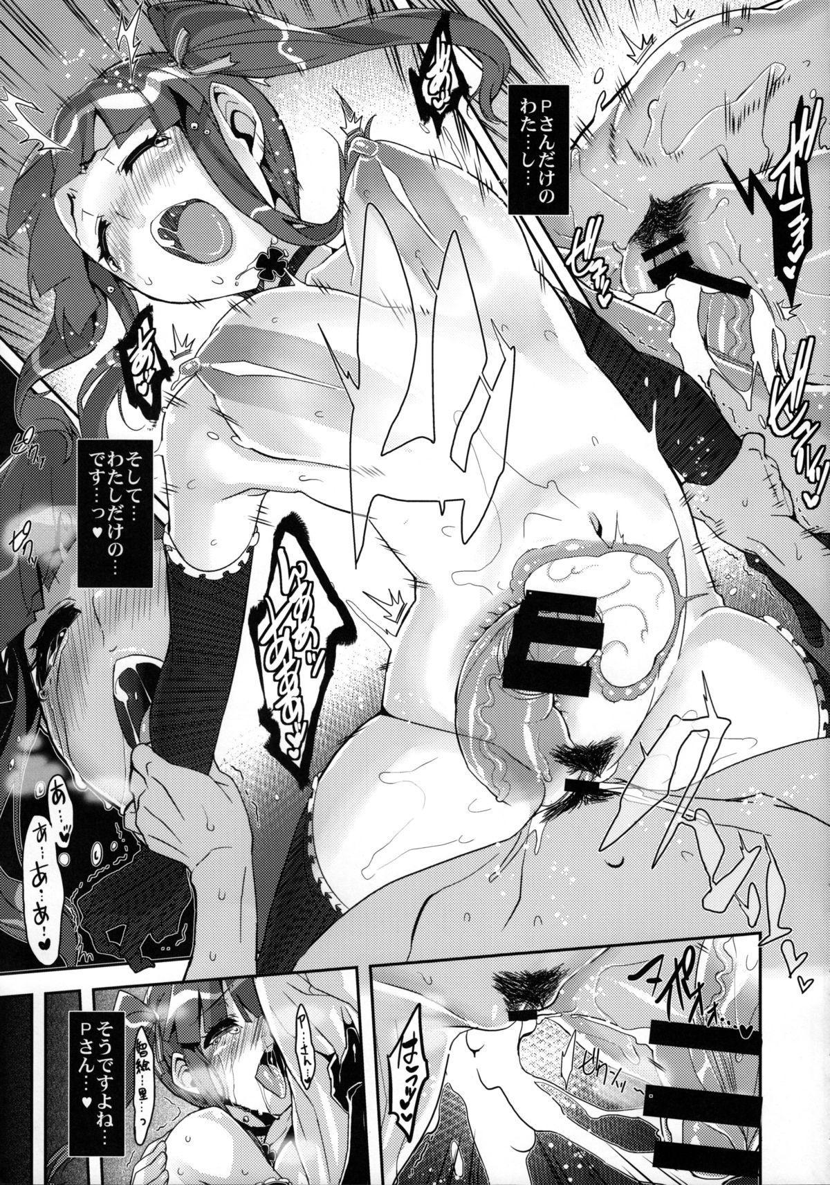 Kyousei:P Chieri Iro Kyokudai Up 23