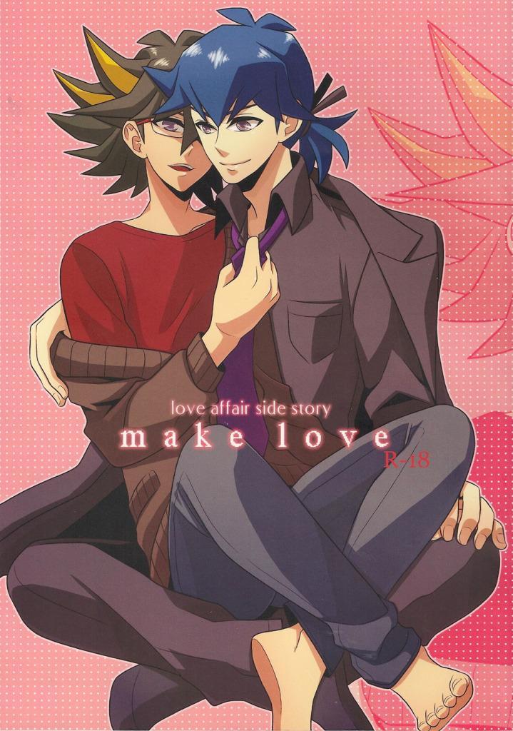make love 0