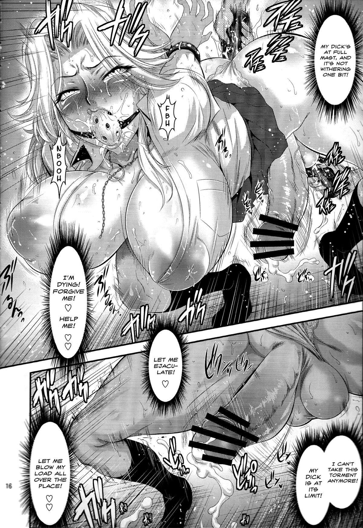 Futagiku 15