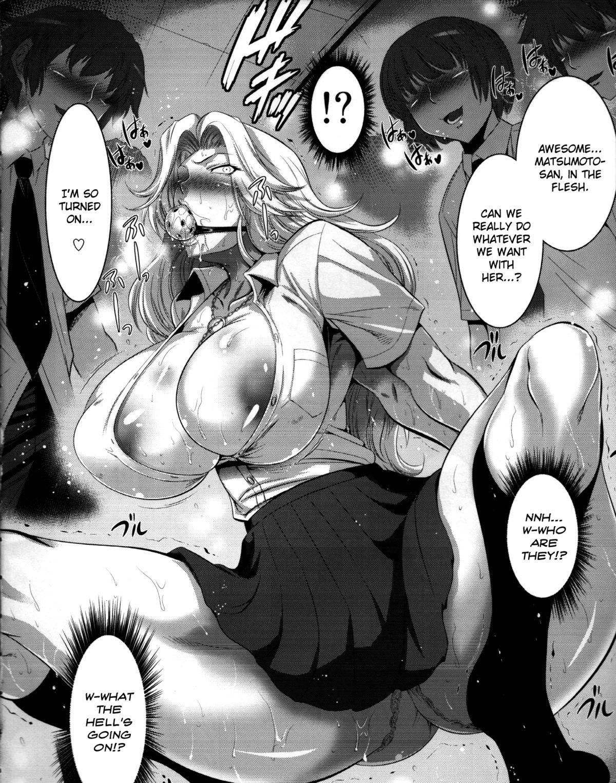 Futagiku 5
