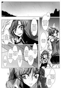 Houkago 23 | After School 23 2
