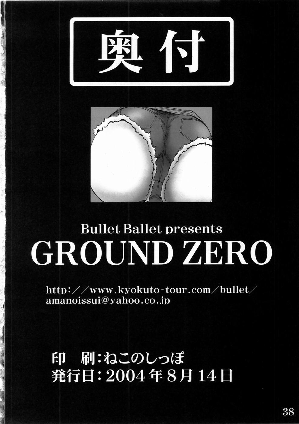 GROUND ZERO 34
