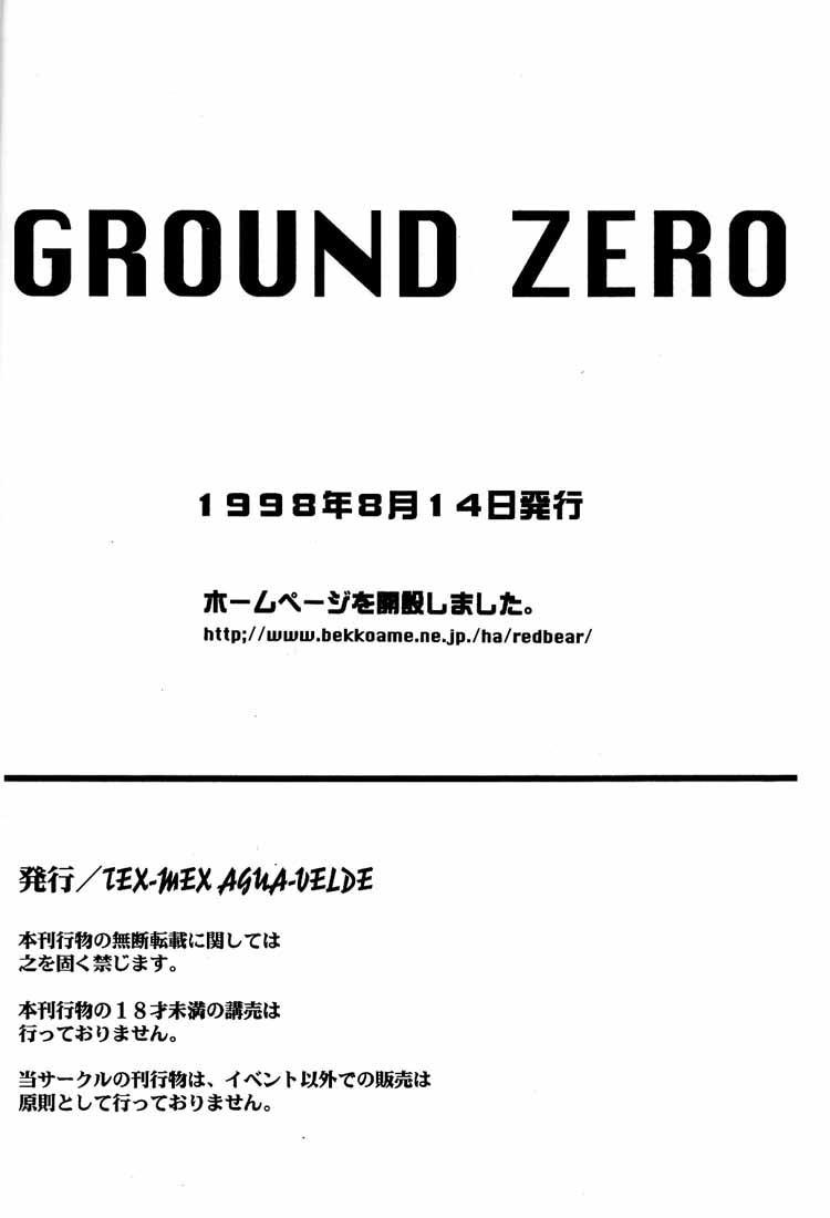 Ground Zero 0