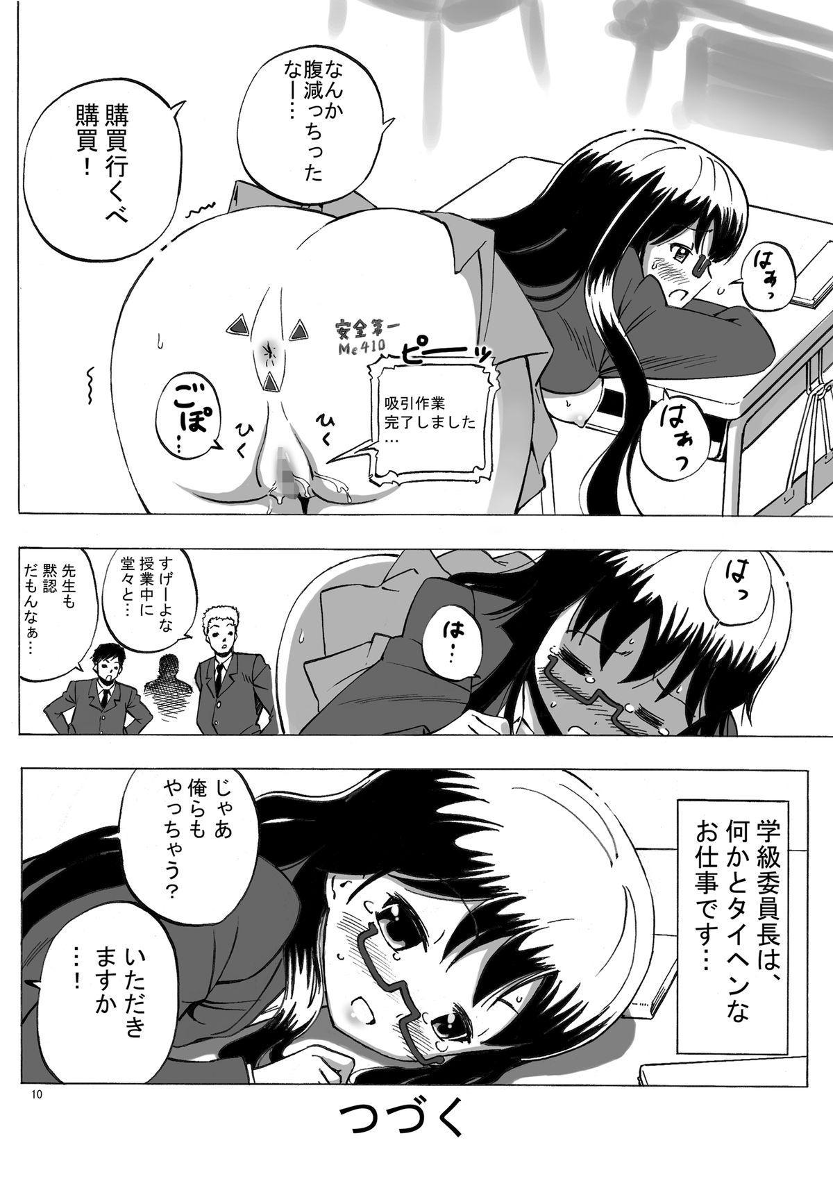 Kidoubenki Sayoko 9