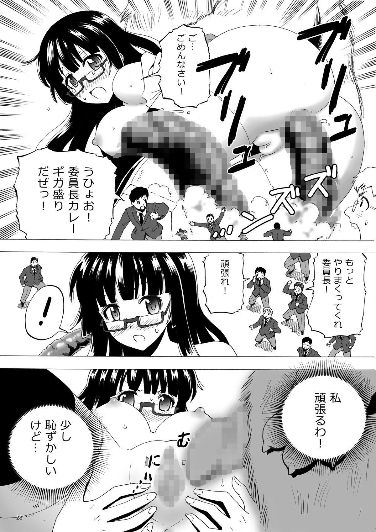 Kidoubenki Sayoko 27