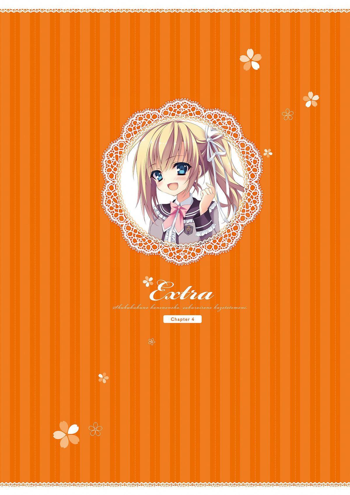 Shukufuku no Kane no Oto wa, Sakura-iro no Kaze to Tomo ni Visual Fanbook 124