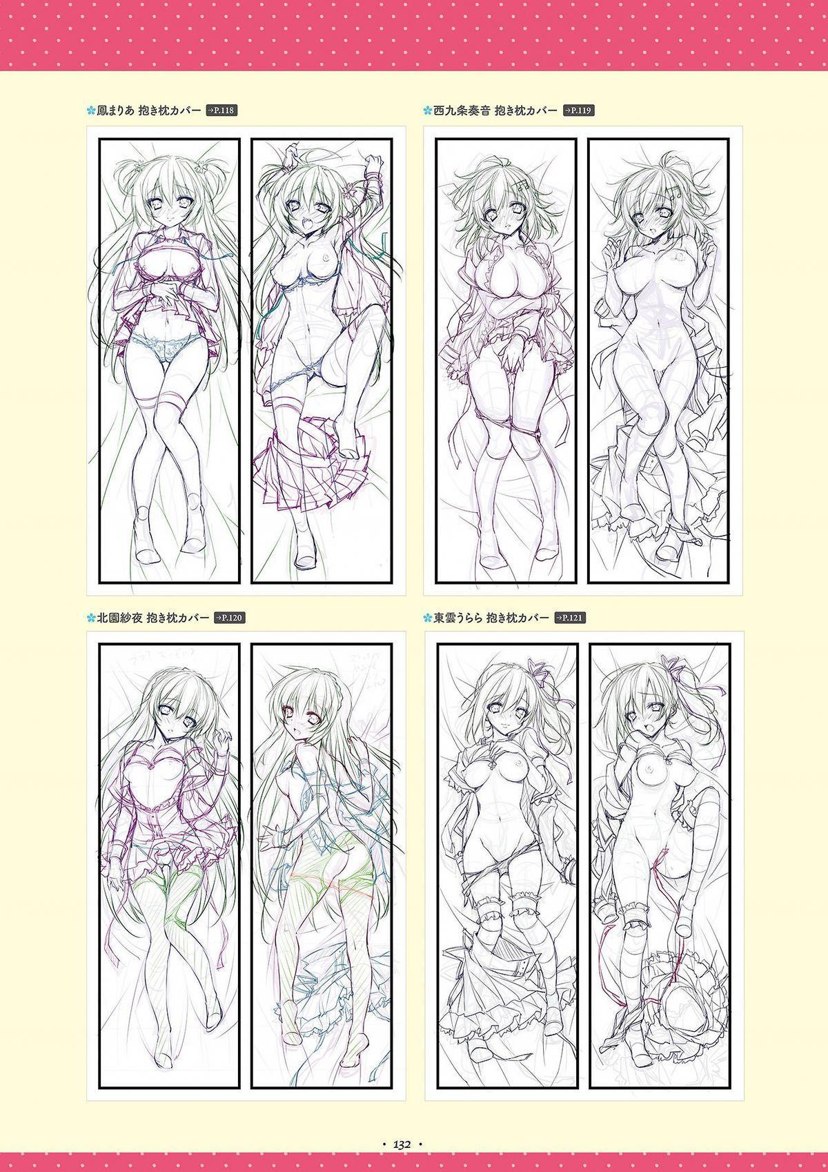 Shukufuku no Kane no Oto wa, Sakura-iro no Kaze to Tomo ni Visual Fanbook 129