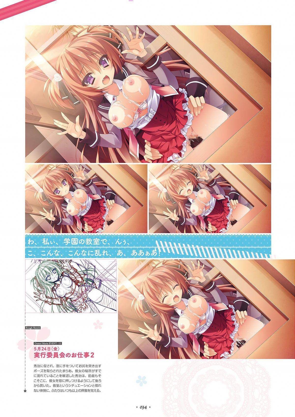 Shukufuku no Kane no Oto wa, Sakura-iro no Kaze to Tomo ni Visual Fanbook 35
