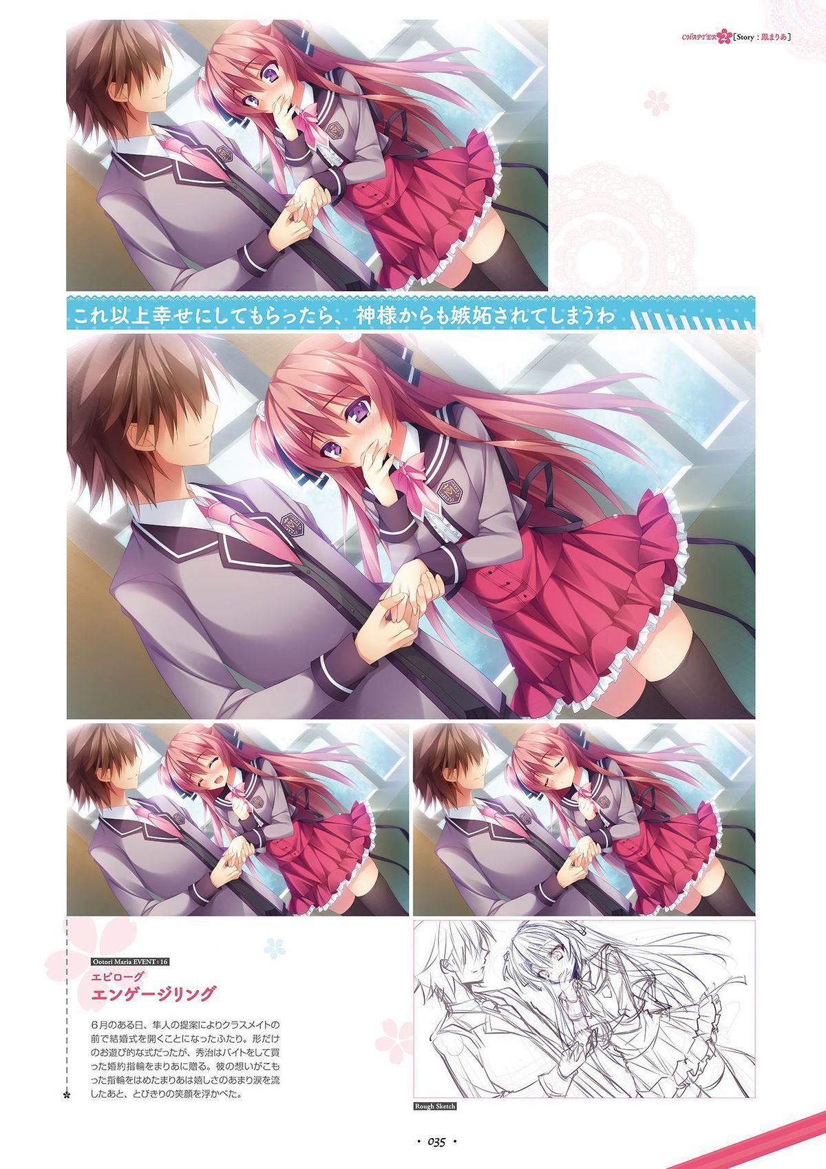 Shukufuku no Kane no Oto wa, Sakura-iro no Kaze to Tomo ni Visual Fanbook 36
