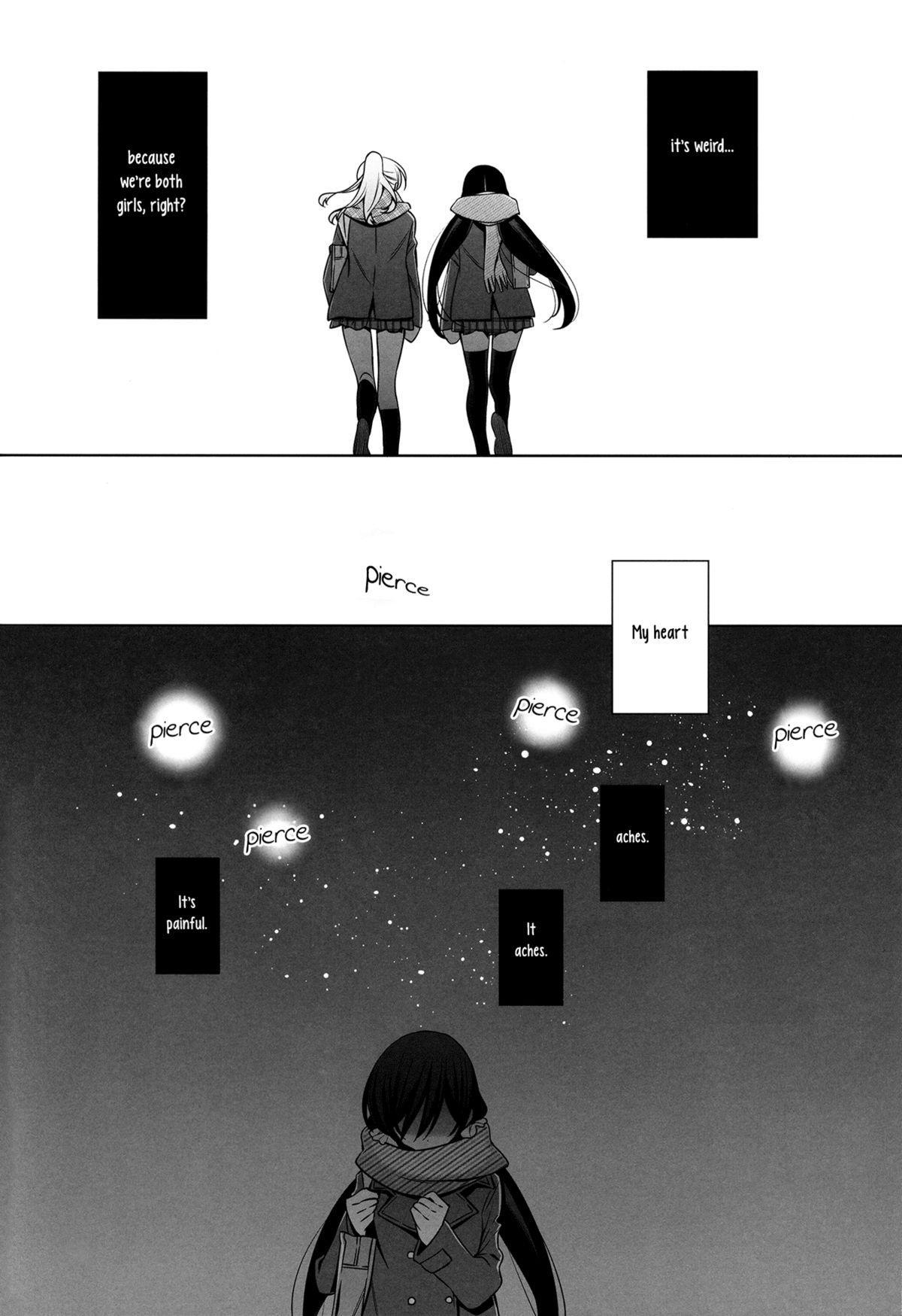 Haru mo Natsu mo Aki mo Fuyu mo | In Spring, In Summer, In Autumn, In Winter. Always With You! 11