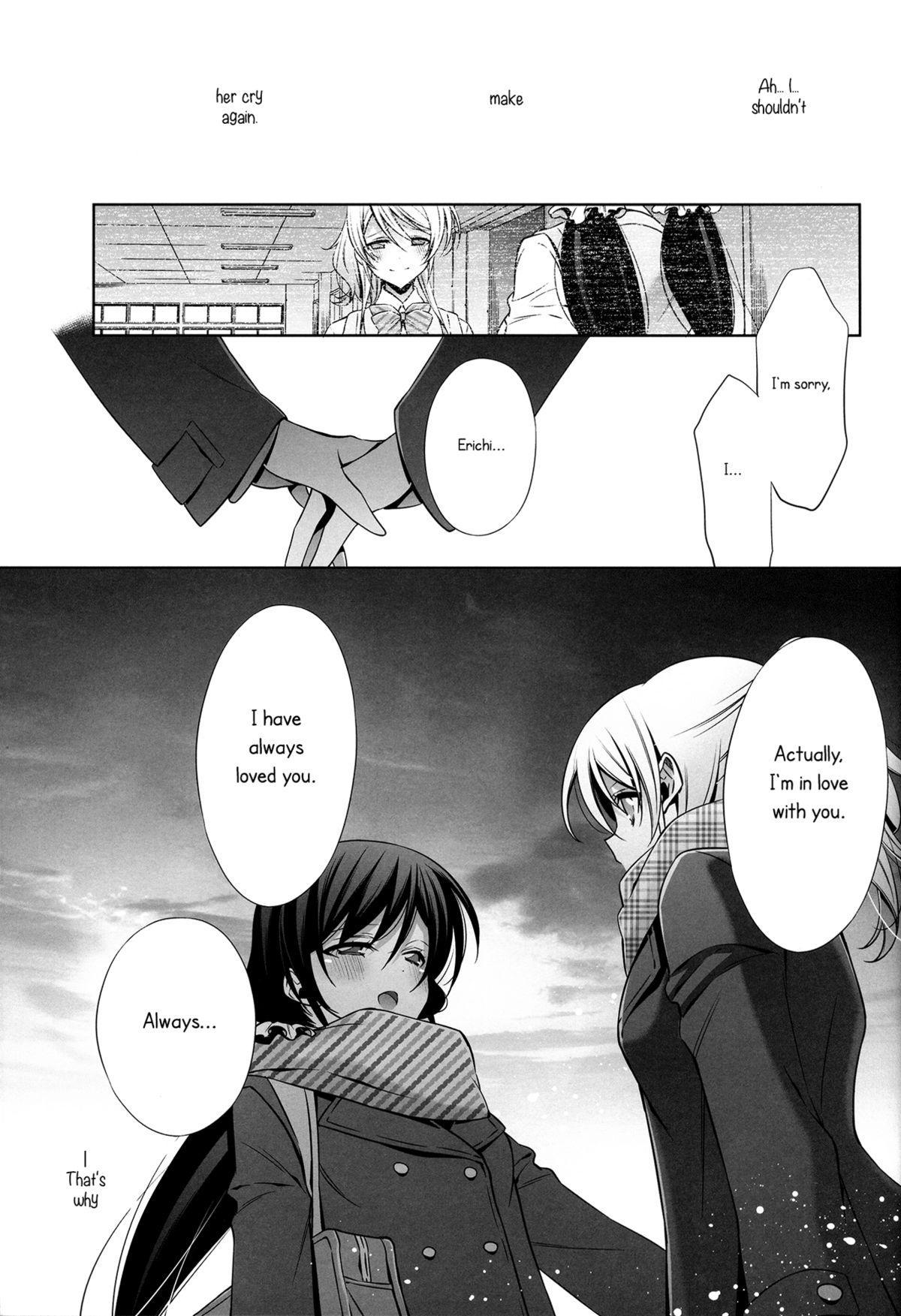 Haru mo Natsu mo Aki mo Fuyu mo | In Spring, In Summer, In Autumn, In Winter. Always With You! 16