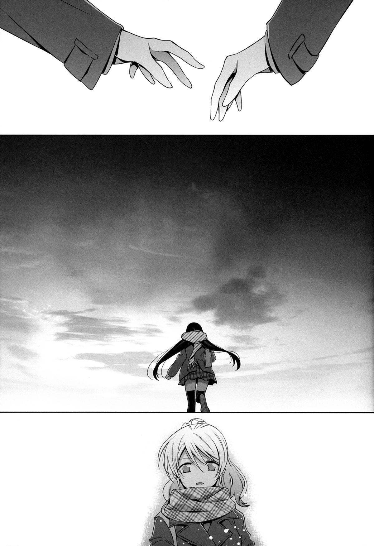 Haru mo Natsu mo Aki mo Fuyu mo | In Spring, In Summer, In Autumn, In Winter. Always With You! 18