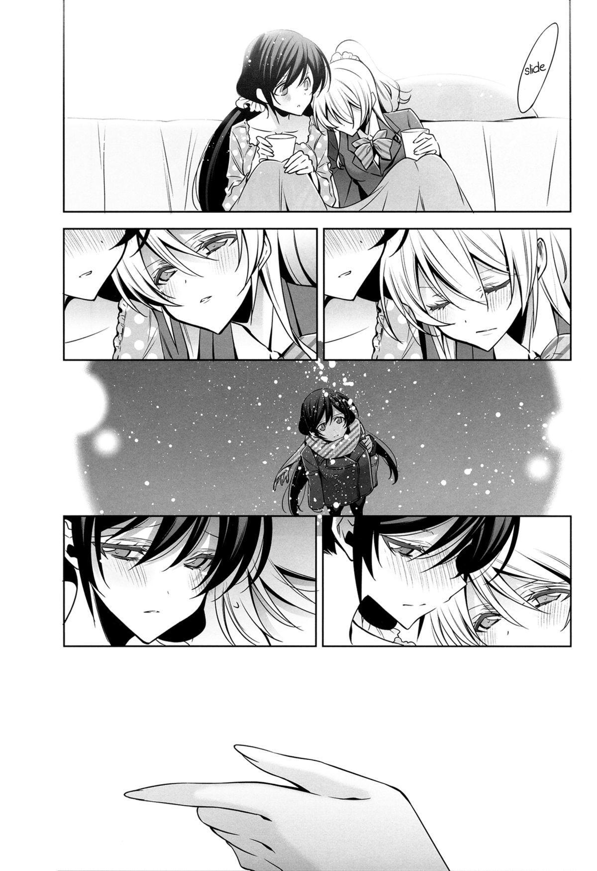 Haru mo Natsu mo Aki mo Fuyu mo | In Spring, In Summer, In Autumn, In Winter. Always With You! 36